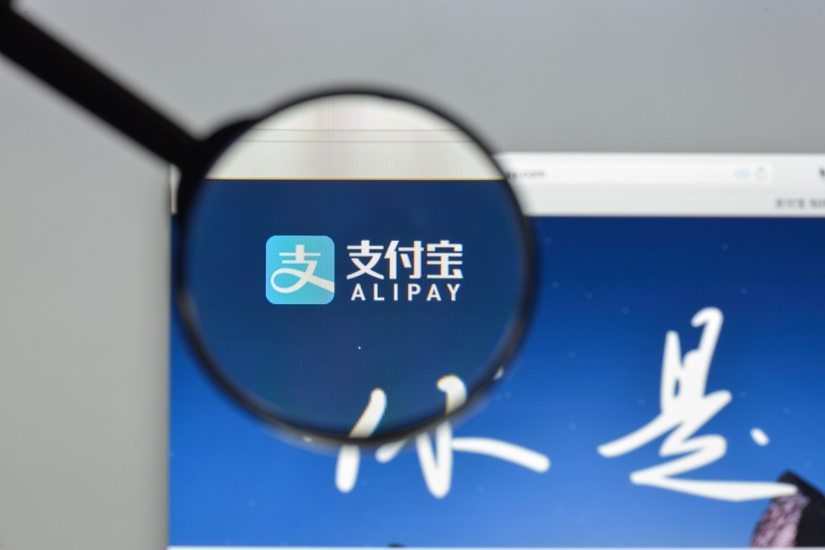 alipay ant financial