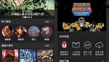 comic platform marvel mobile games