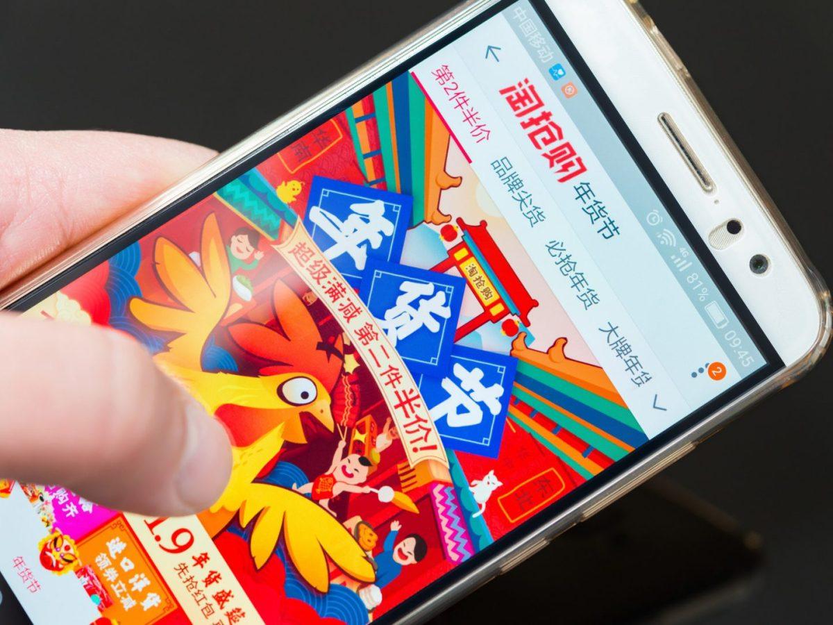 Taobao 6.18 Alibaba e-commerce