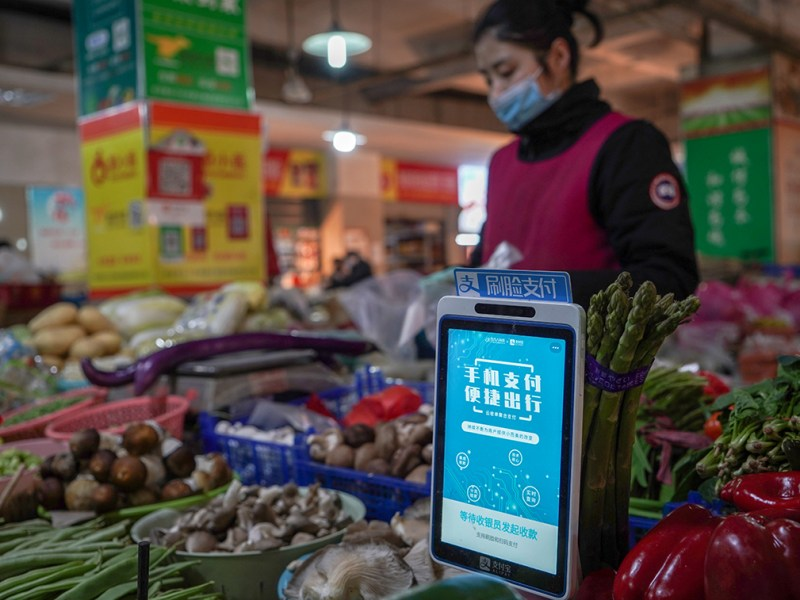 Alipay facial payment lifestyle services mobile payments