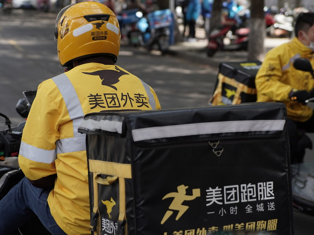 Meituan delivery local services