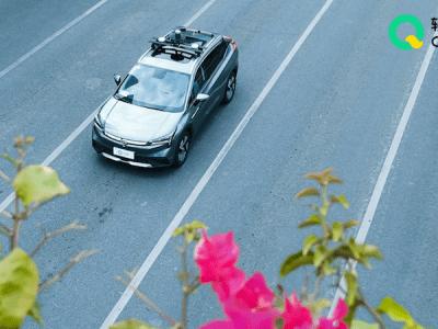 self-driving autonomous vehicle mobility QCraft