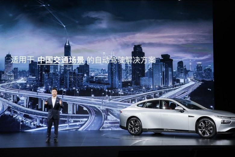 Tesla He Xiaopeng xpeng P7