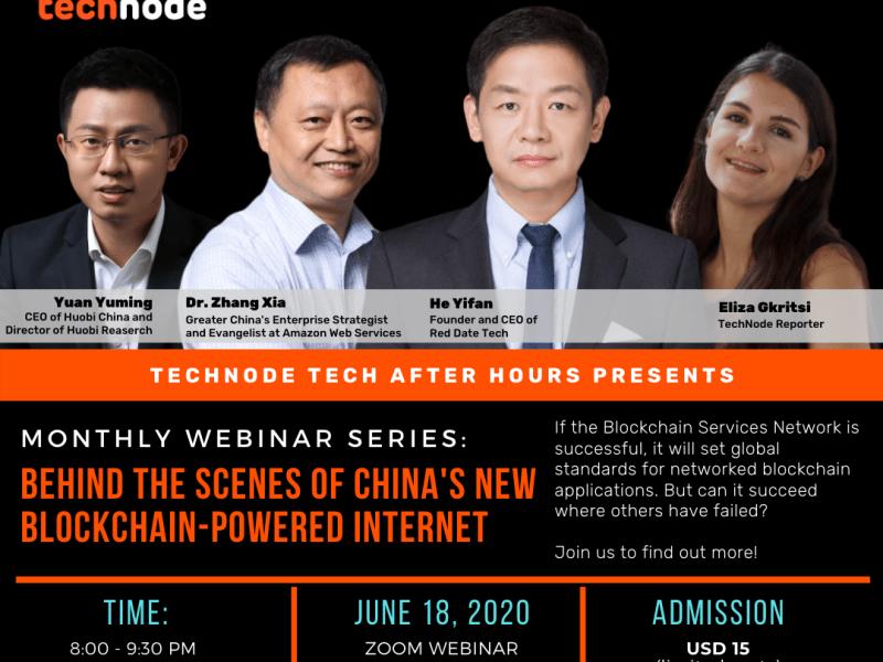 Blockchain-powered internet in China webinar, The Blockchain Services Network