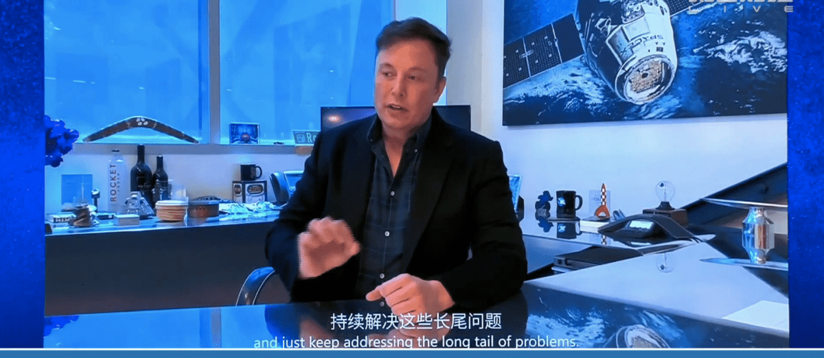 Clubhouse electric vehicles tesla waic china shanghai artificial intelligence nio