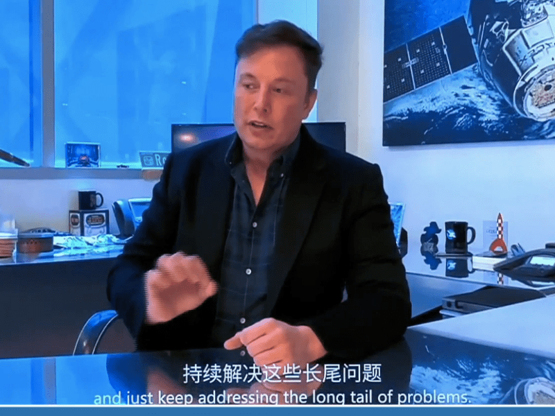 electric vehicles tesla waic china shanghai artificial intelligence nio
