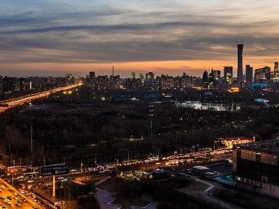 cross-border data Beijing blockchain government China tech