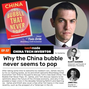 Orlik China bubble