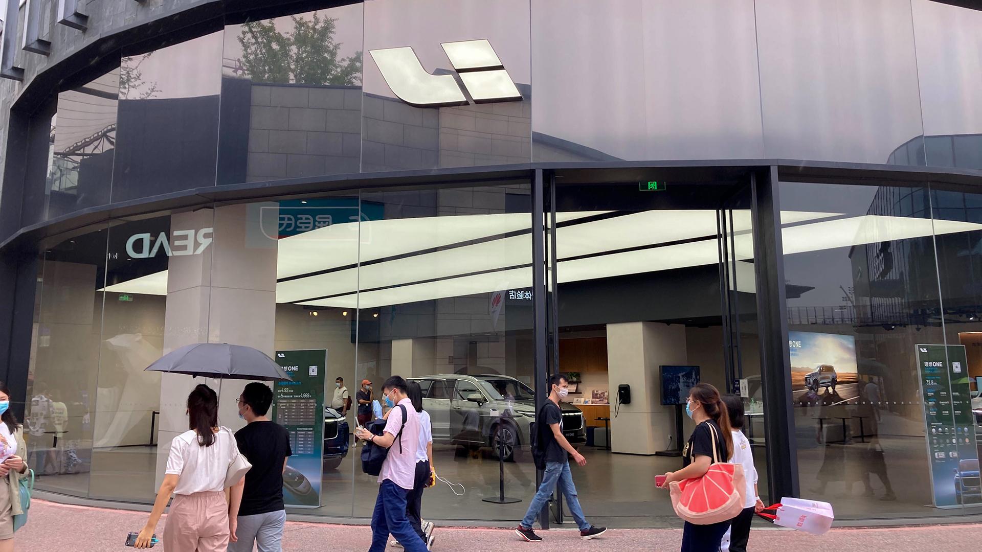 Nio, Xpeng, Li Auto: your cheat sheet to China's listed Tesla rivals thumbnail