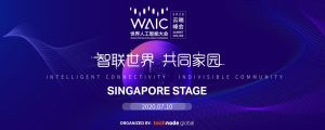 WAIC Singapore Stage July 10, 2020