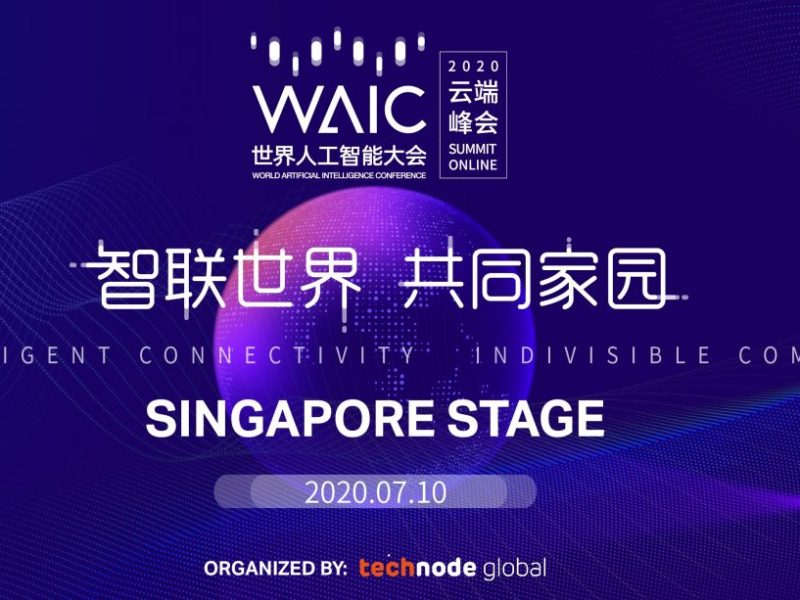 WAIC Singapore Stage July 10, 2020
