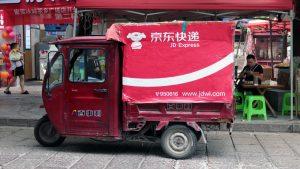 logistics JD Alibaba e-commerce