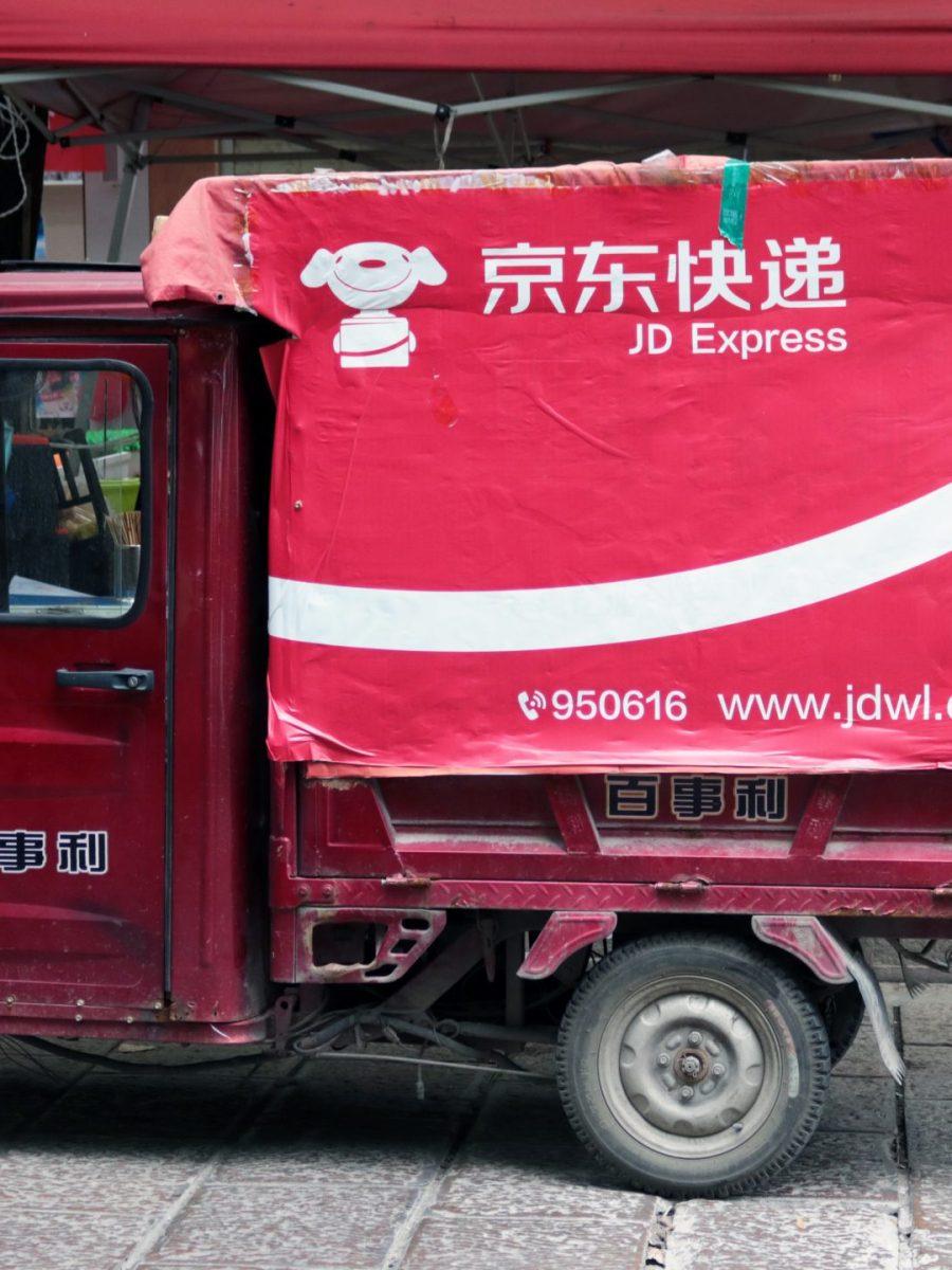 logistics JD Logistics Alibaba e-commerce
