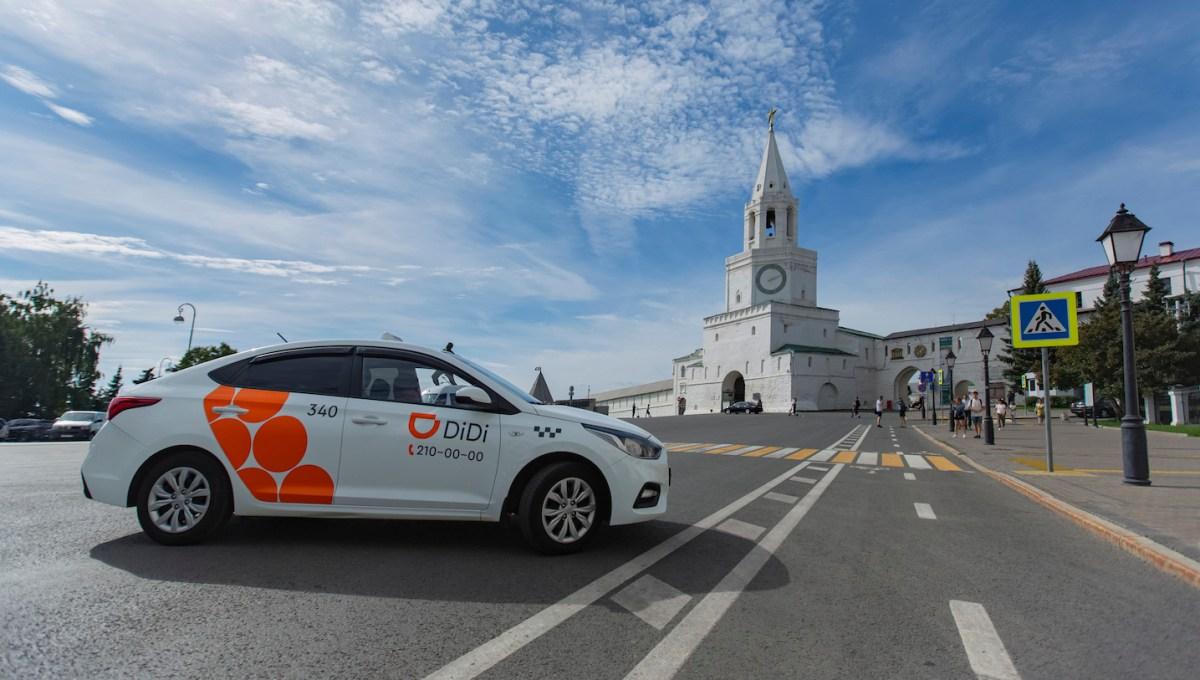 Didi ride-hailing mobility china russia didi uber