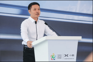 Tesla challenger Xpeng lands $586 million investment - TechNode | Latest news and trends about tech in China RSS Feed  IMAGES, GIF, ANIMATED GIF, WALLPAPER, STICKER FOR WHATSAPP & FACEBOOK