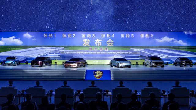 Evergrande EV unit to nab 6 million from Tencent, Didi · TechNode