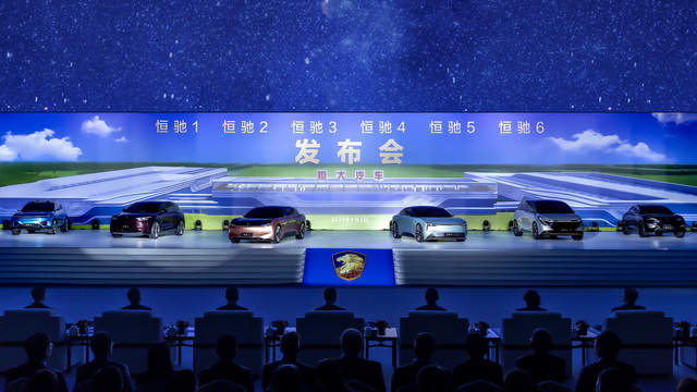 evergrande EV electric vehicles cars new energy NEV EV