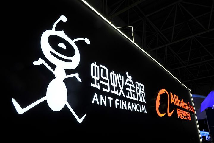 Ant Group fintech digital payment antitrust