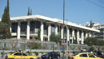 Huawei Greece Athens US C.I.A.