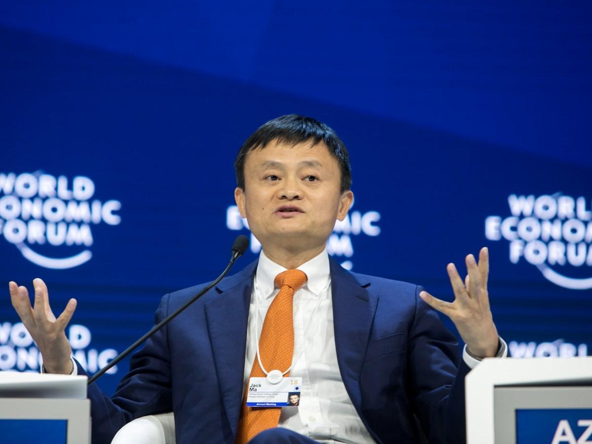 Jack Ma Alibaba Ant Group