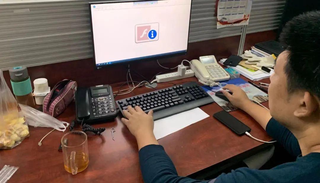 Flash Dalian train depot screenshot