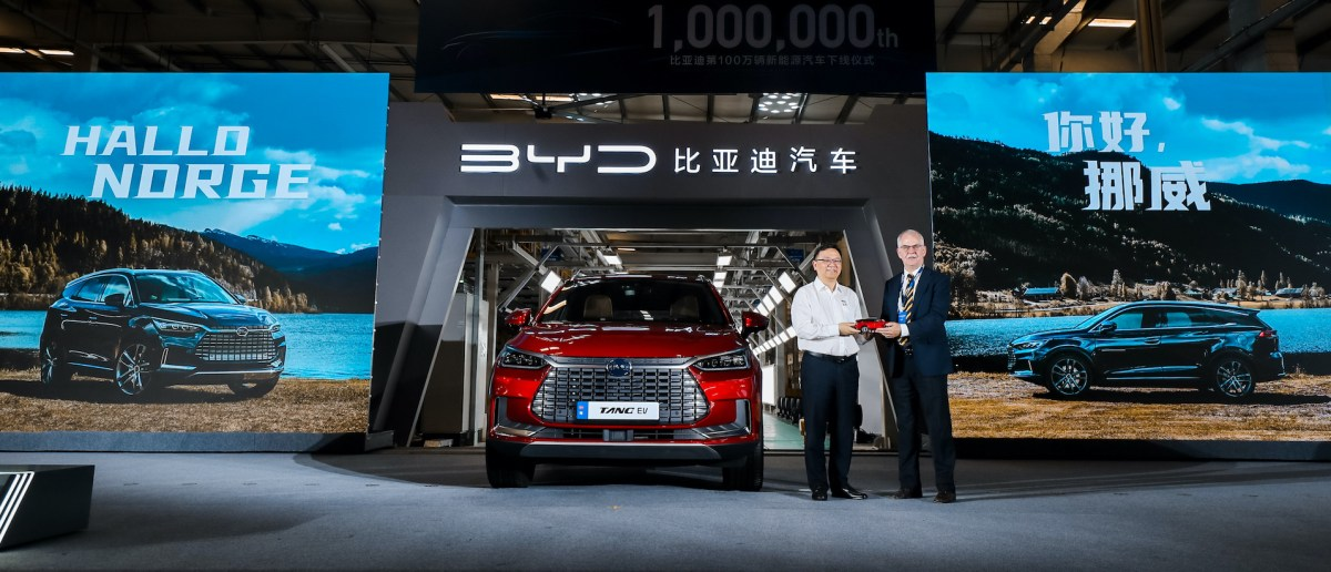 electric vehicles new energy vehicles EV byd tesla volkswagen europe china nio xpeng