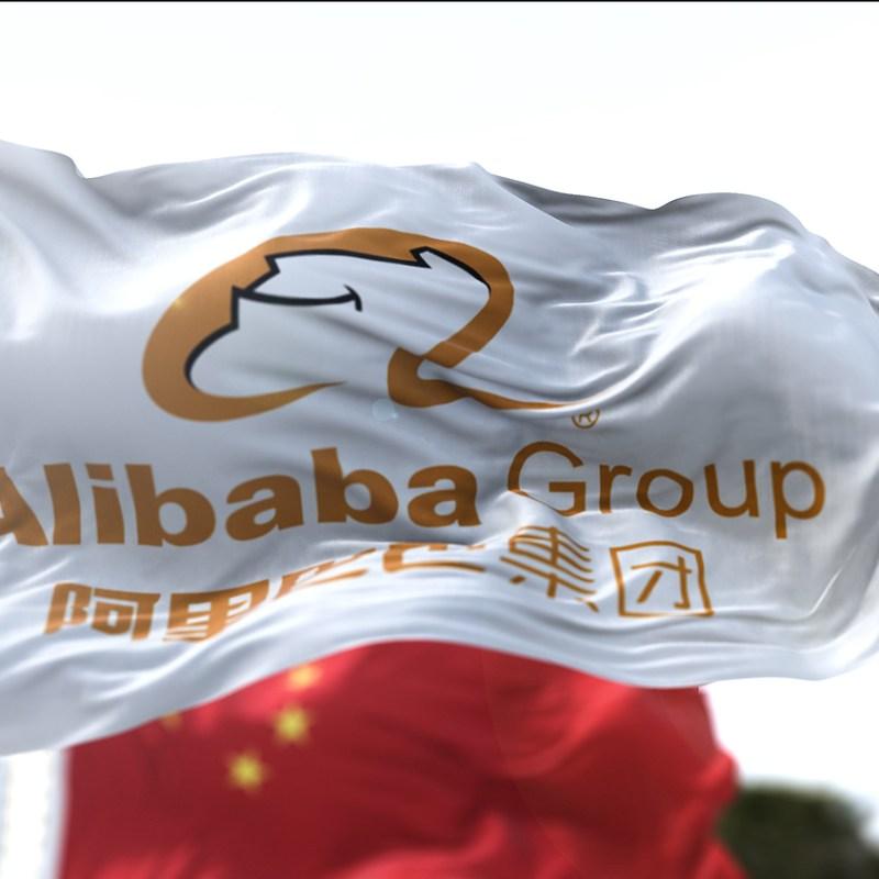 Alibaba China tech investment
