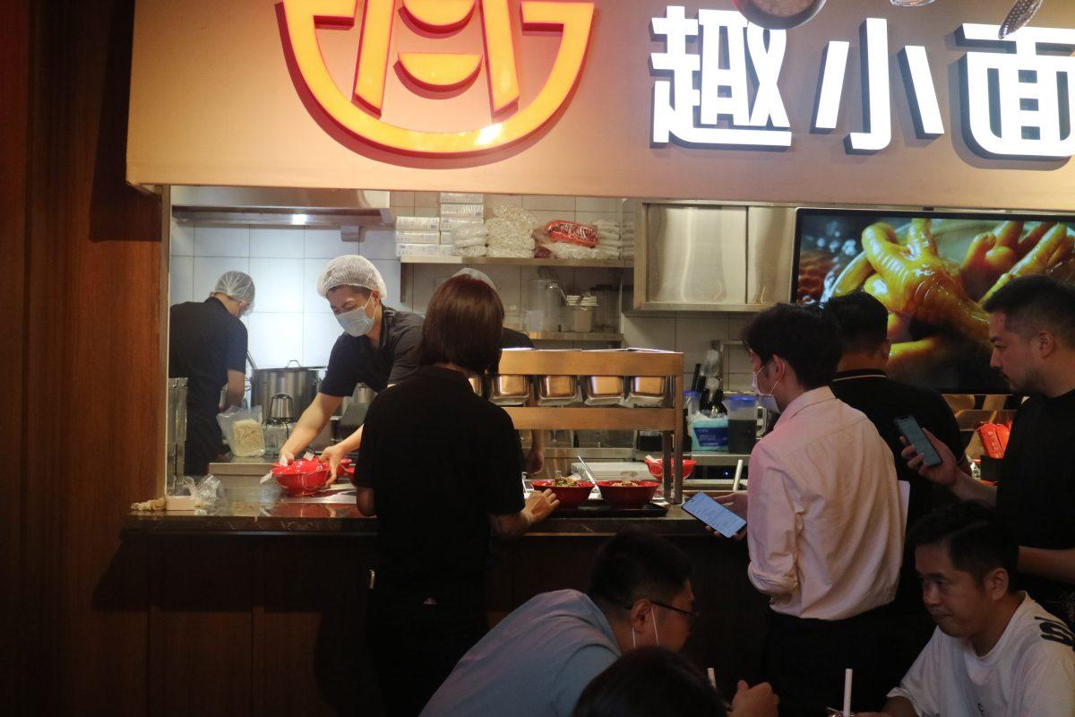 Luckin of noodles? Qu Xiaomian Chongqing noodle restaurant