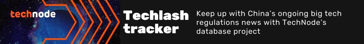 TechNode Techlash Tracker