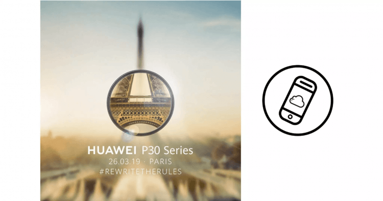 Huawei P30 : LIVE STREAMING