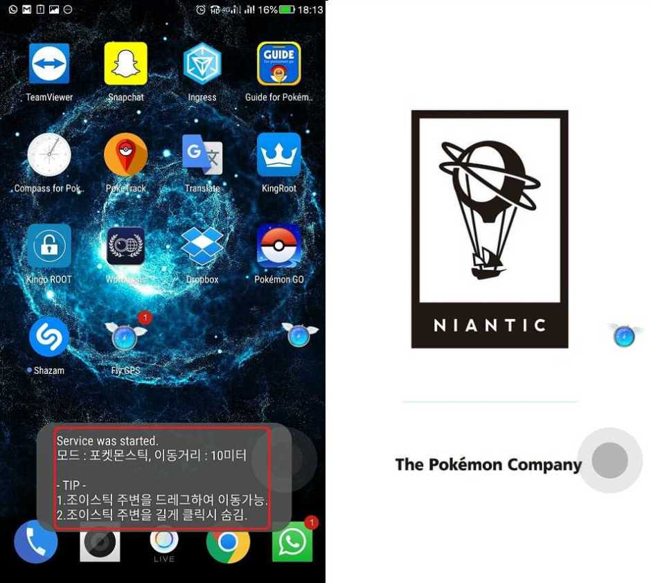 How to play Pokemon GO from home without walking [No Root Required]