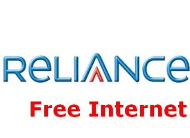 Working Reliance Free Internet (2G/3G/4G LTE) Trick March 2017