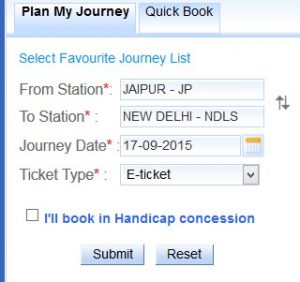check irctc train seat avavilablity