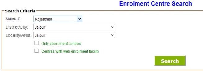 aadhar enrolment centre search list