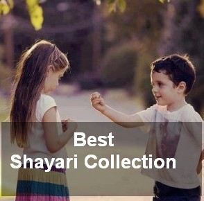 best shayari collection ever