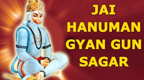 hanuman chalis meaning and lyrics