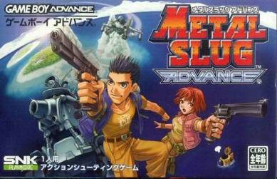 metal-slug-advance