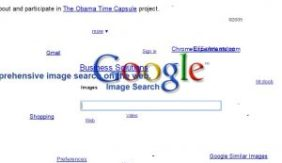 google gravity sphere trick
