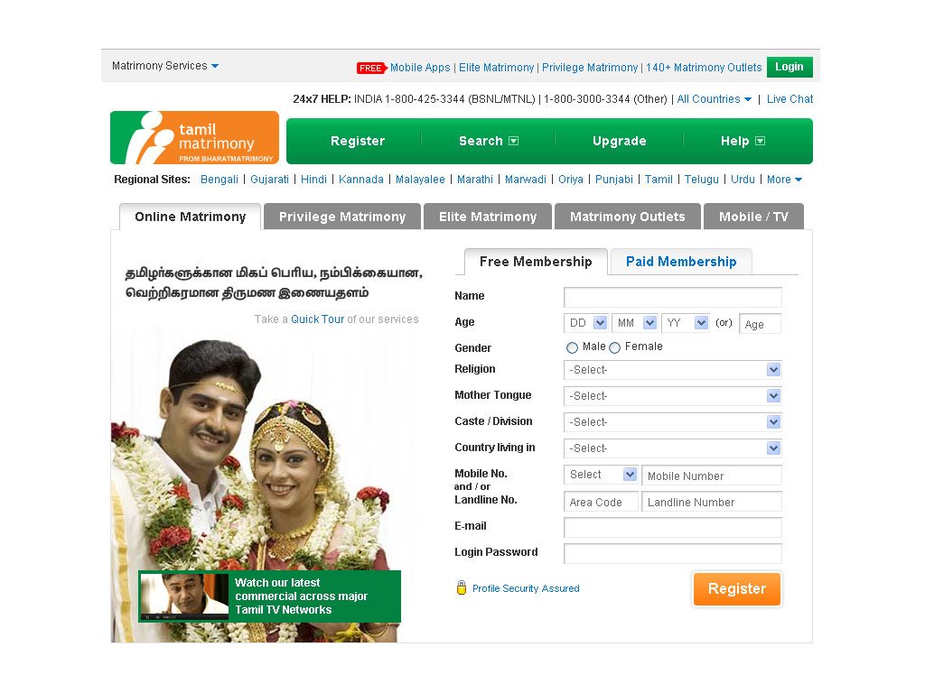 Which is the best matrimonial site