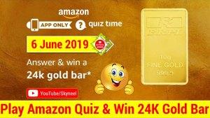 Amazon Quiz Prize