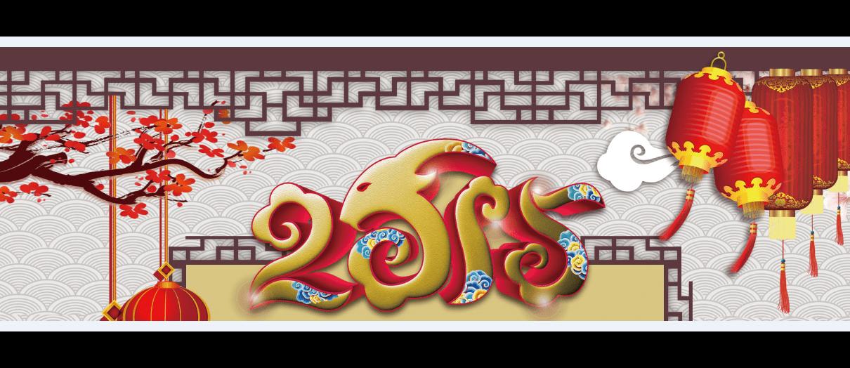 Wondershare Chinese Giveaway 2015