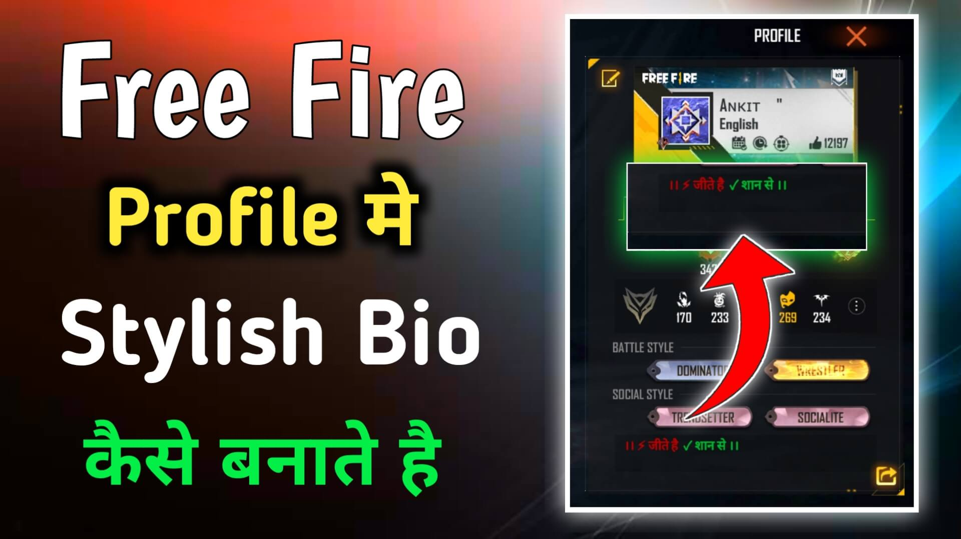 Free Fire Bio
