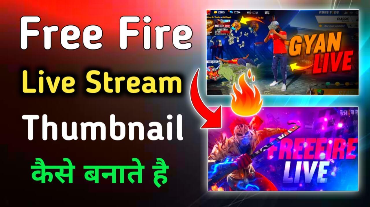 Free Fire Live Stream Thumbnail