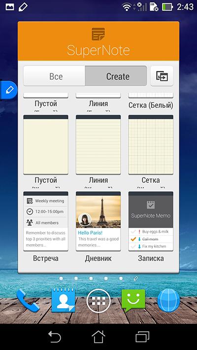 Screenshot_2014-04-07-02-43-17