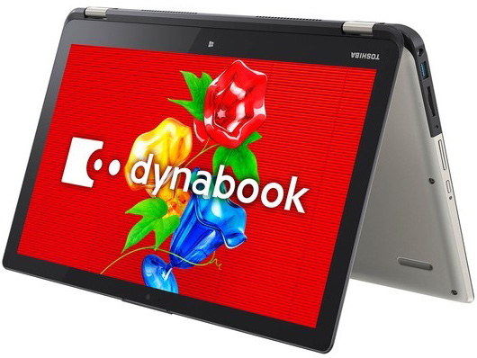 Dynabook_P75