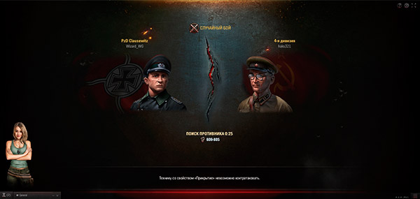 WoTG_Screens_Battle_Search_Image_02