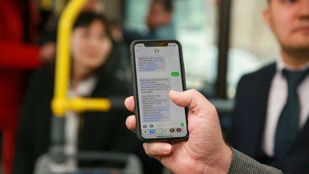 lifecell и Vodafone запустили сервис SMS-оплаты для транспорта Винницы
