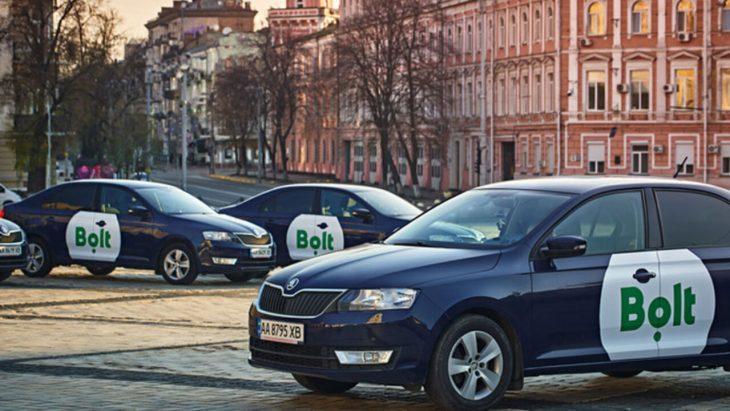 Такси Bolt во внепиковые часы обойдется дешевле