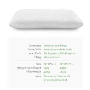 Bed Pillow Price in Bangladesh – Memory Foam Bed Pillow