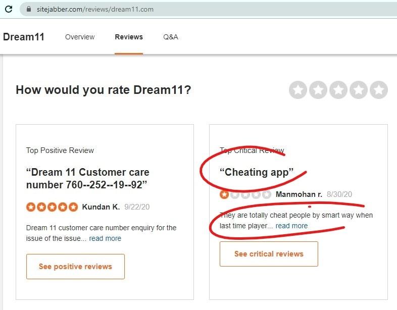 Dream 11 reviews